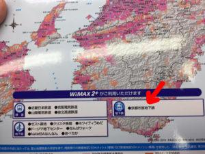 和歌山県の扱いがひどい