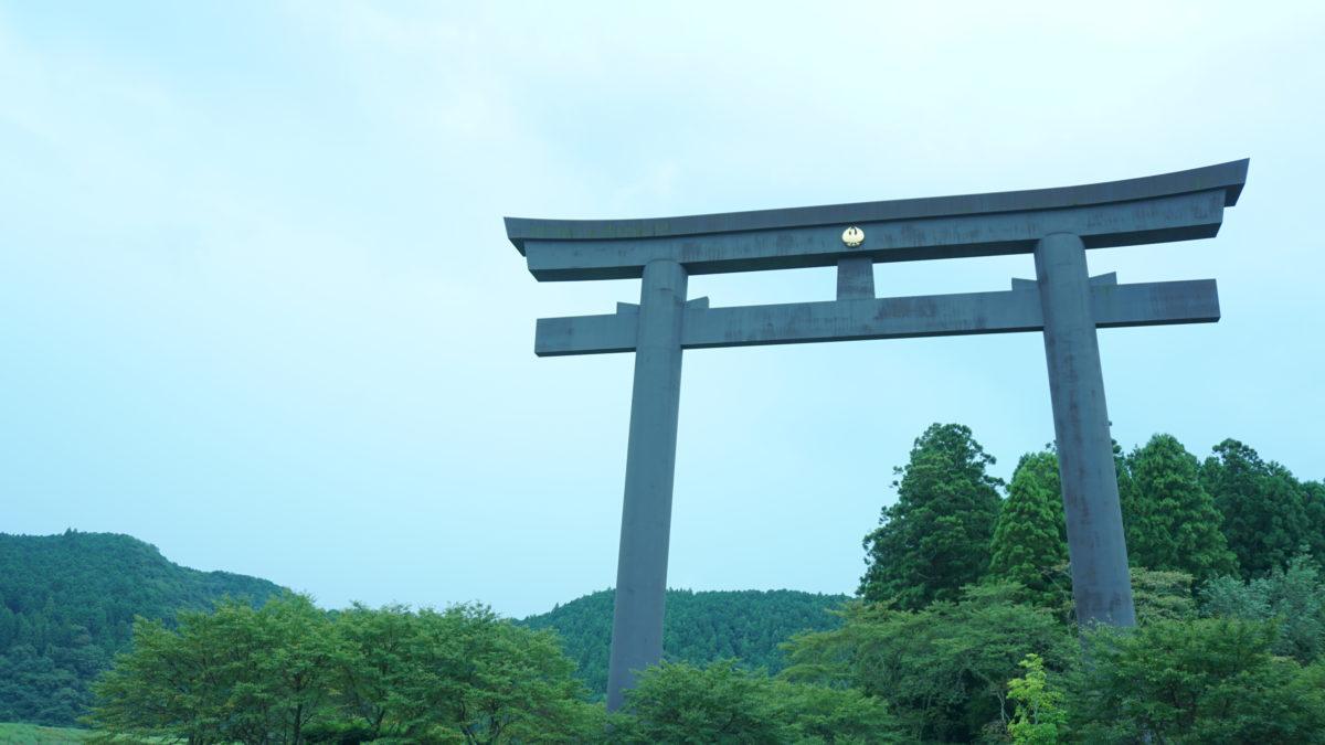 東京から熊野へ移住する理由