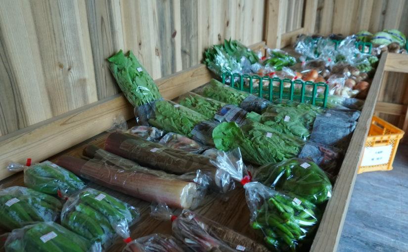 熊野の新鮮野菜がお得に買える!よむら朝市
