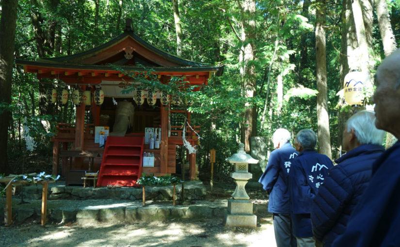 熊野古道 発心門王子のお祭り