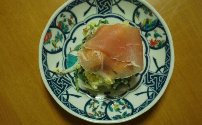 赤じゃがを使った春菊ポテサラ – ジャガイモ・春菊レシピ