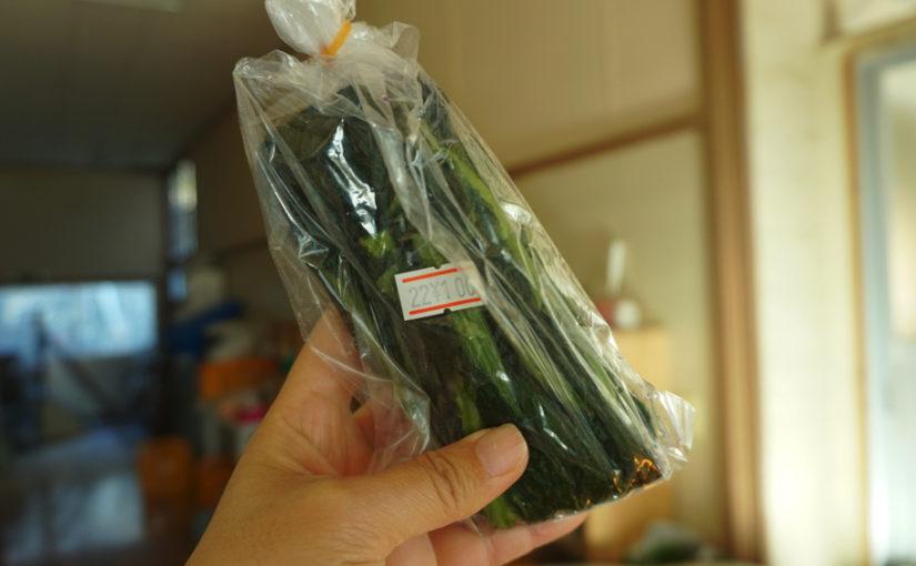 いい香り!高菜の漬物など朝市で販売中